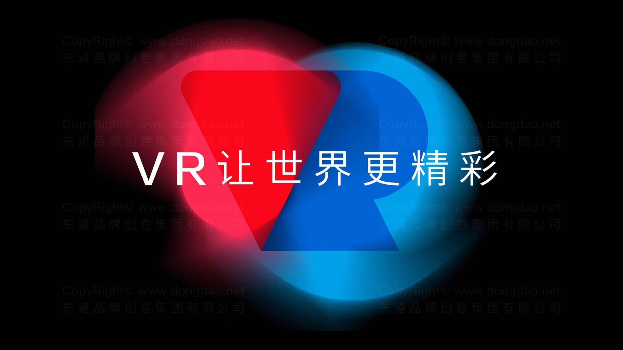 品牌设计案例世界VR大会LOGO&VI设计