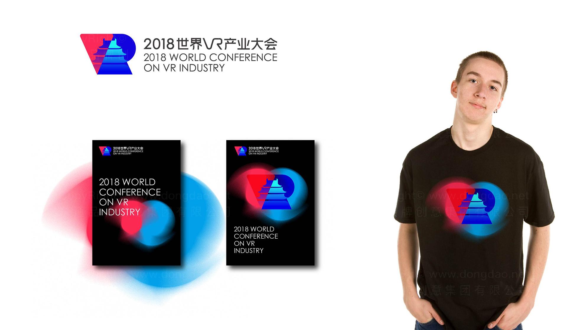 品牌设计世界VR大会LOGO&VI设计应用场景_11
