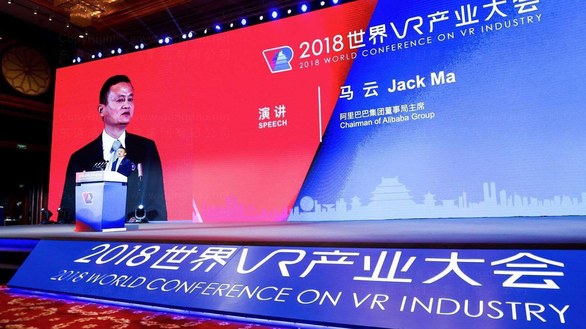 品牌设计世界VR大会LOGO&VI设计应用场景_12