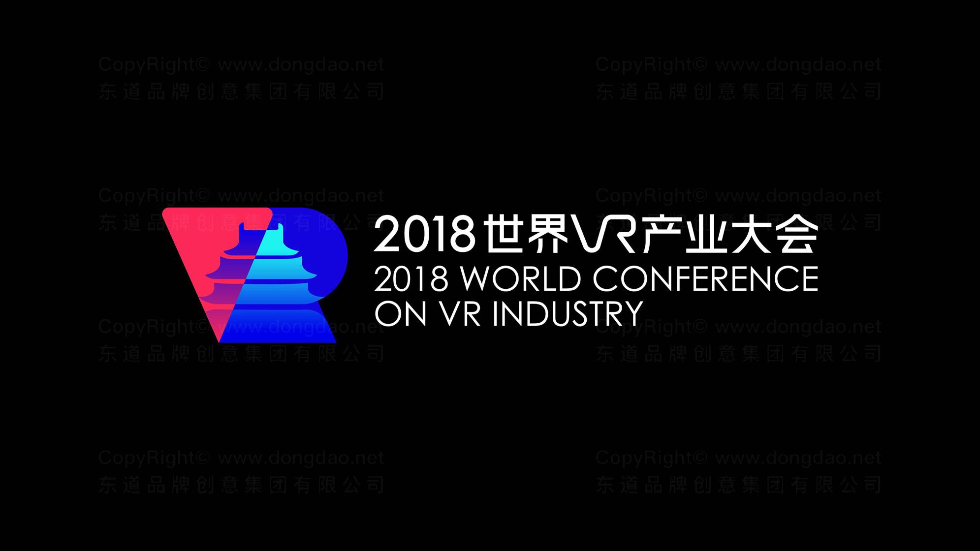 品牌设计世界VR大会LOGO&VI设计应用场景_1
