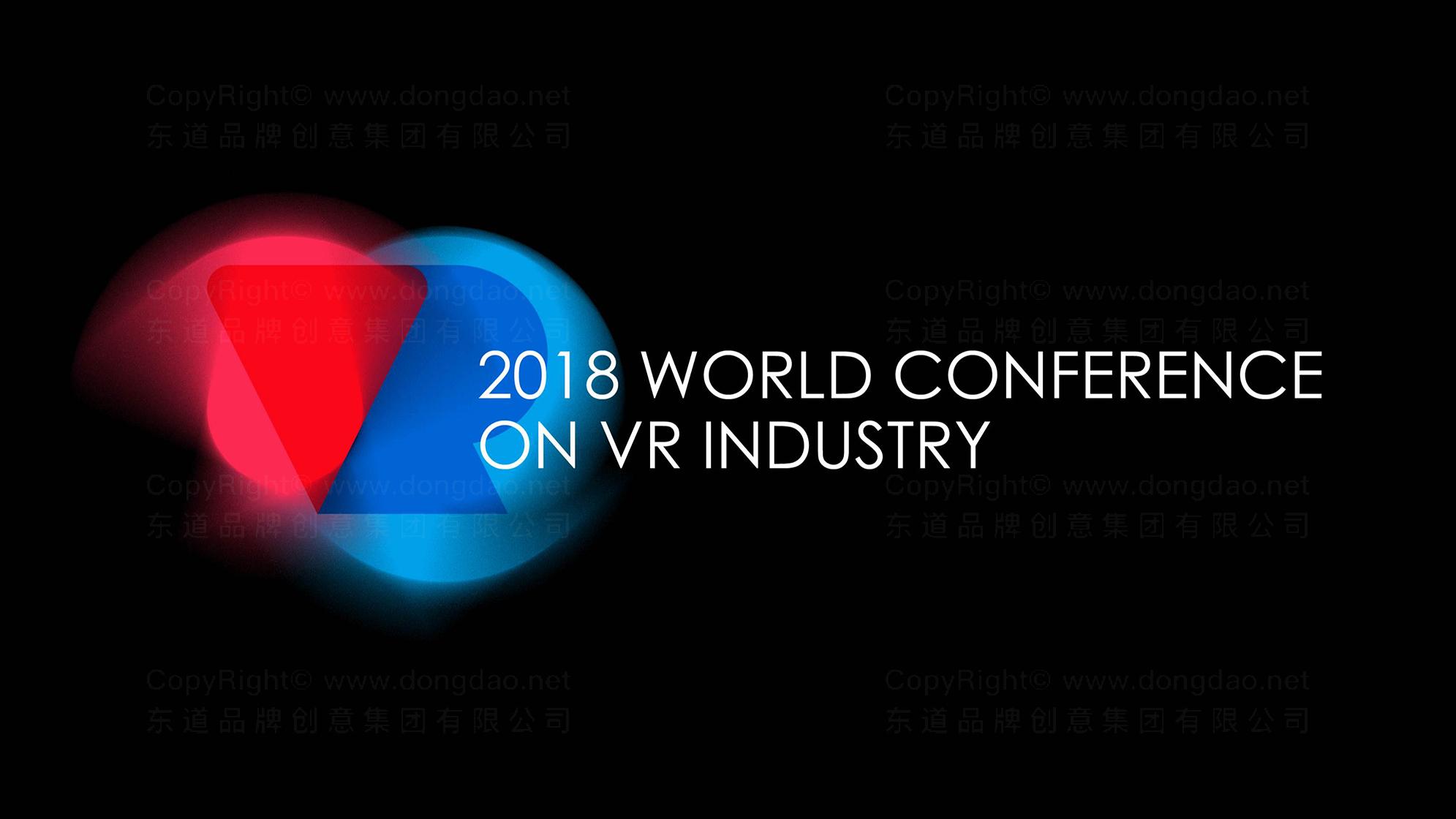 品牌设计世界VR大会LOGO&VI设计应用场景_4