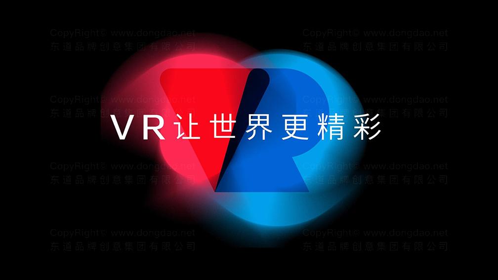 世界VR大會主視覺設計