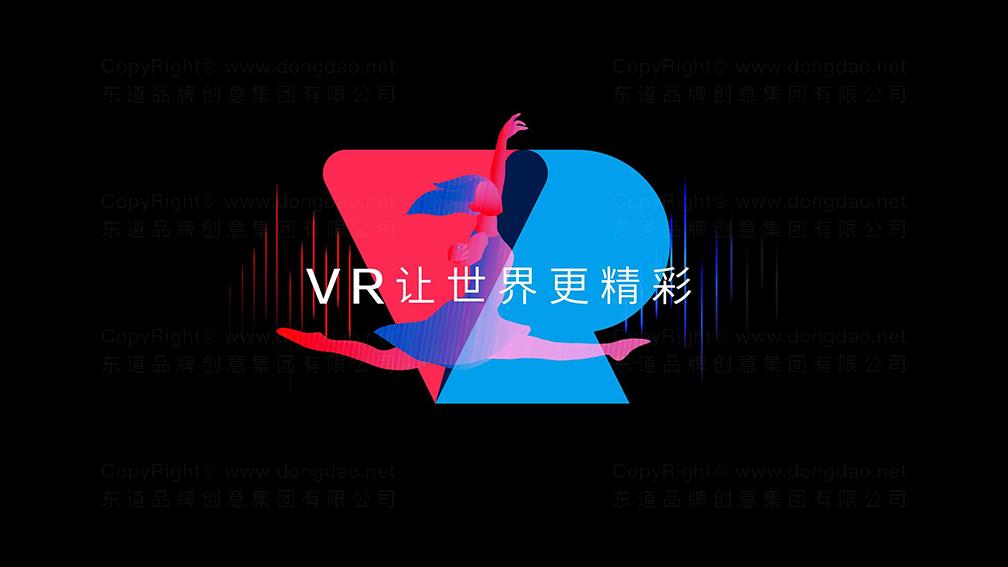 世界VR大會主視覺設計應用