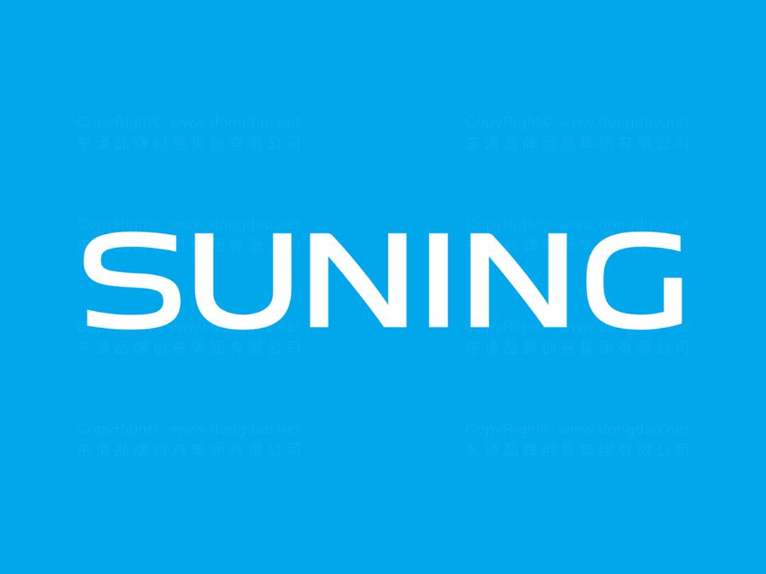 苏宁logo设计、vi设计应用场景_7
