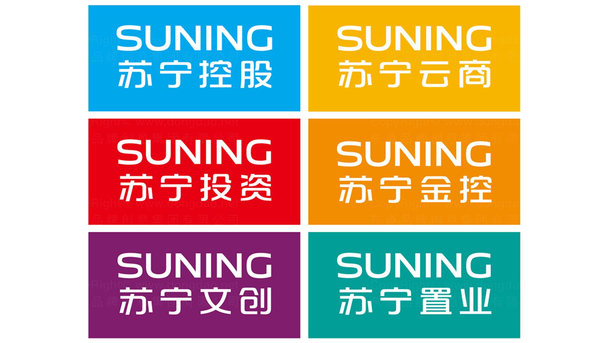 品牌设计苏宁LOGO&VI设计应用场景