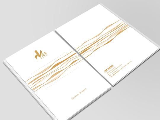 保险公司画册设计应用场景_2