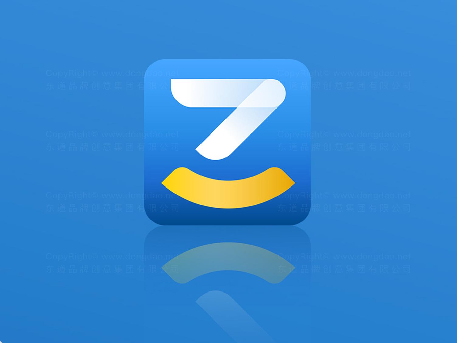 品牌设计正值保险logo设计、vi设计应用场景_7