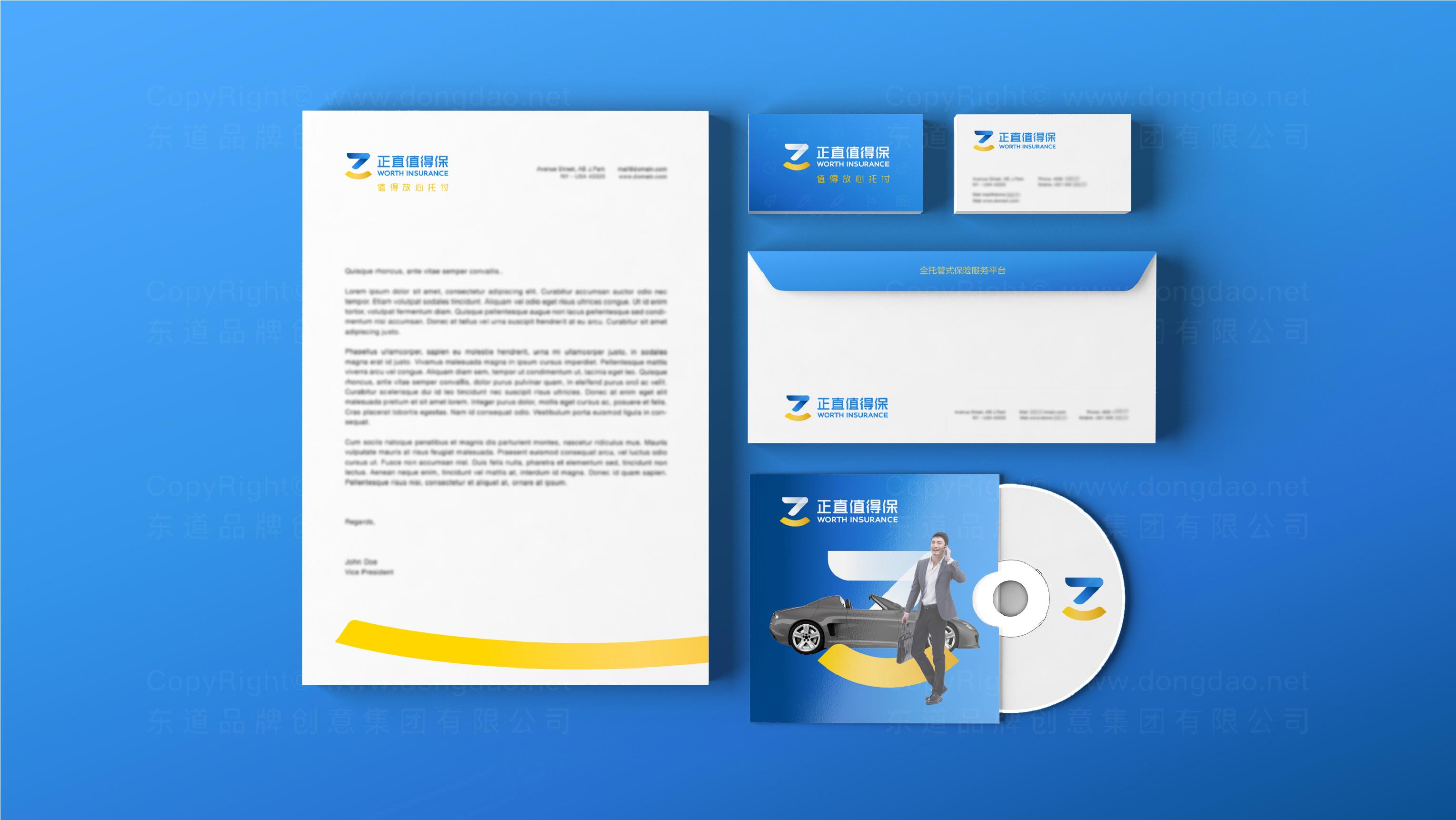 品牌设计正值保险LOGO&VI设计应用场景_4