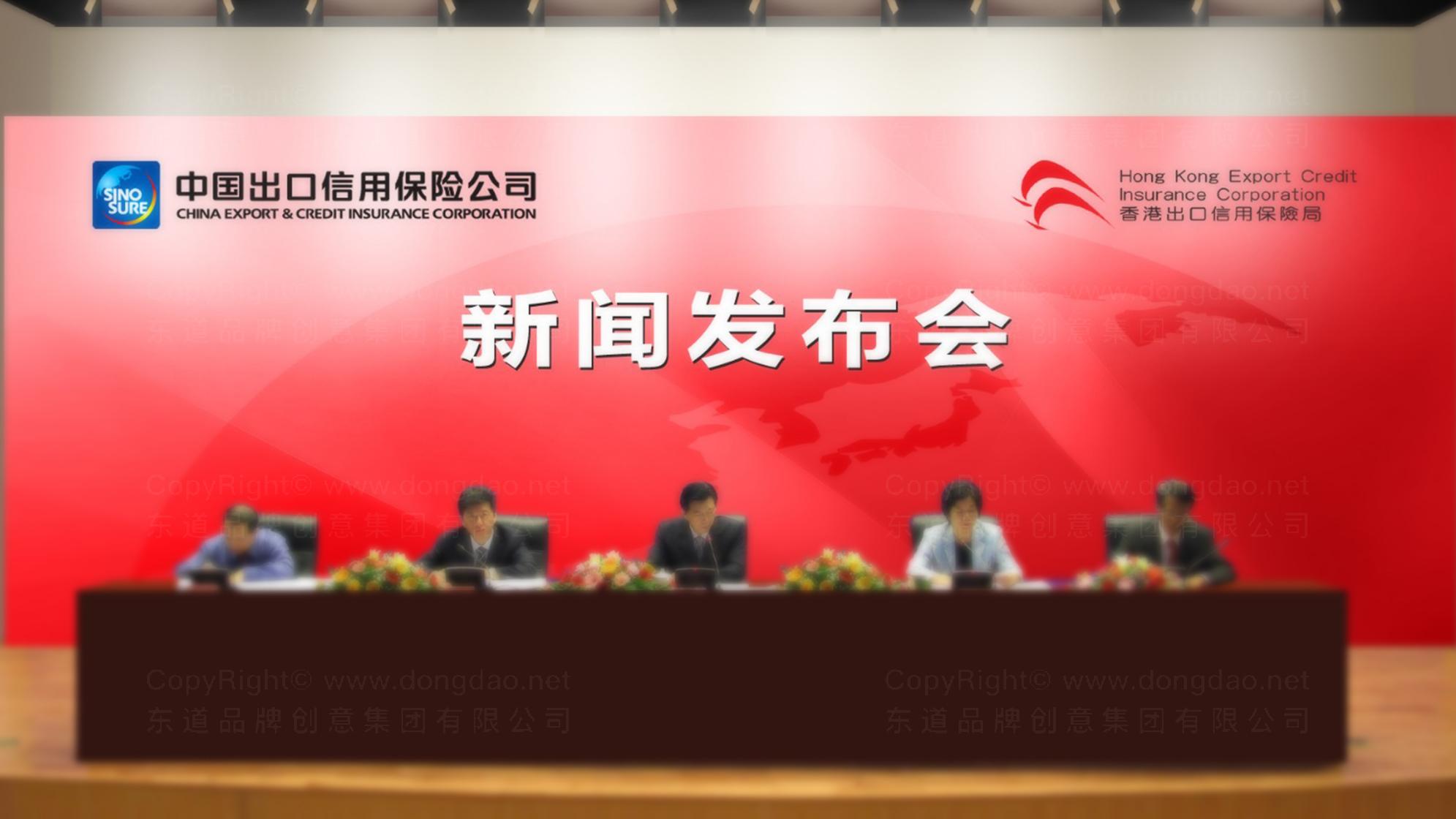保险公司vi设计logo设计、vi设计应用场景_8