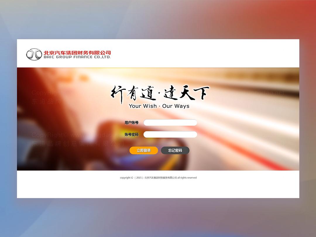 汽车公司ui交互设计应用场景_3