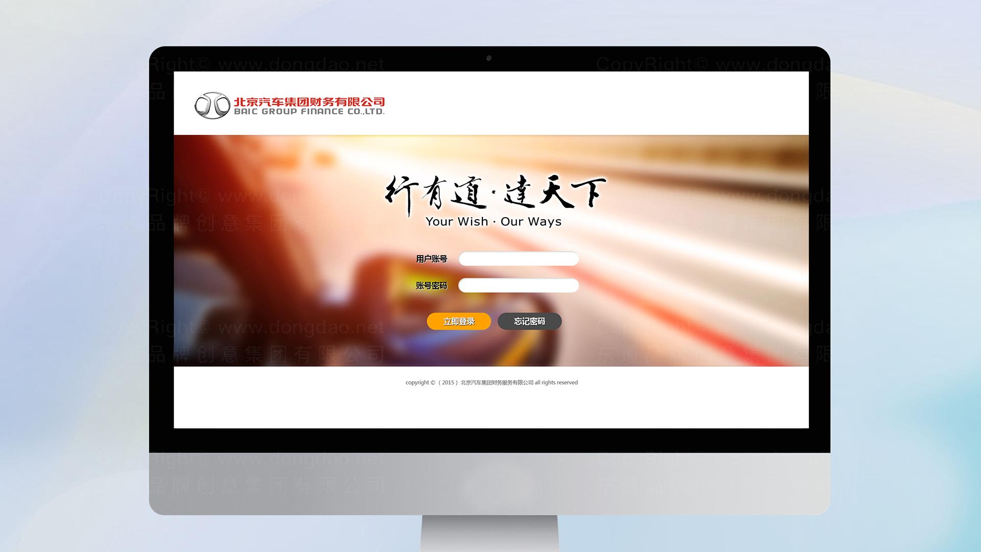亚博APP数字案例北京汽车UI交互设计