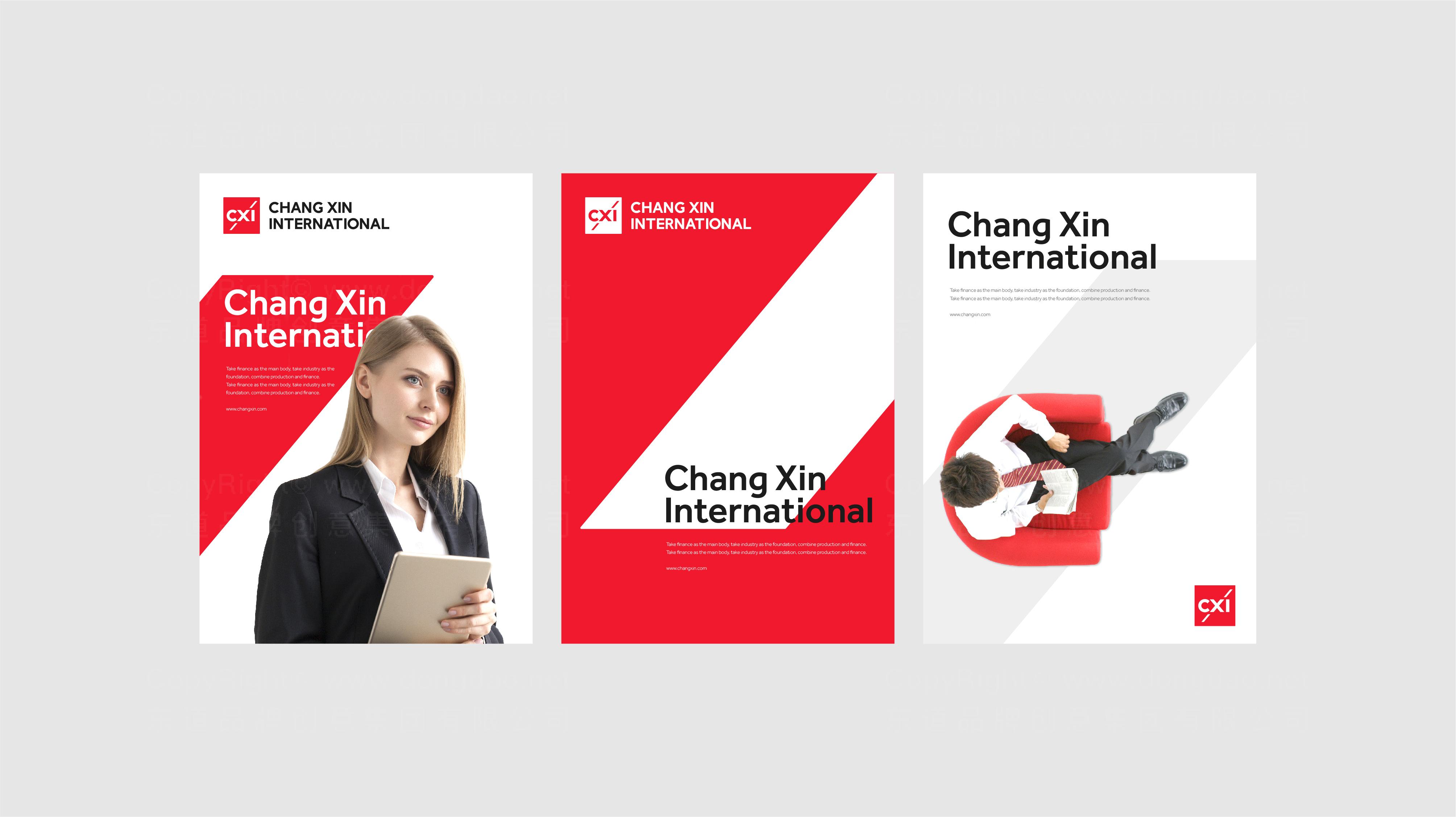 品牌设计常新国际LOGO&VI设计应用场景_6
