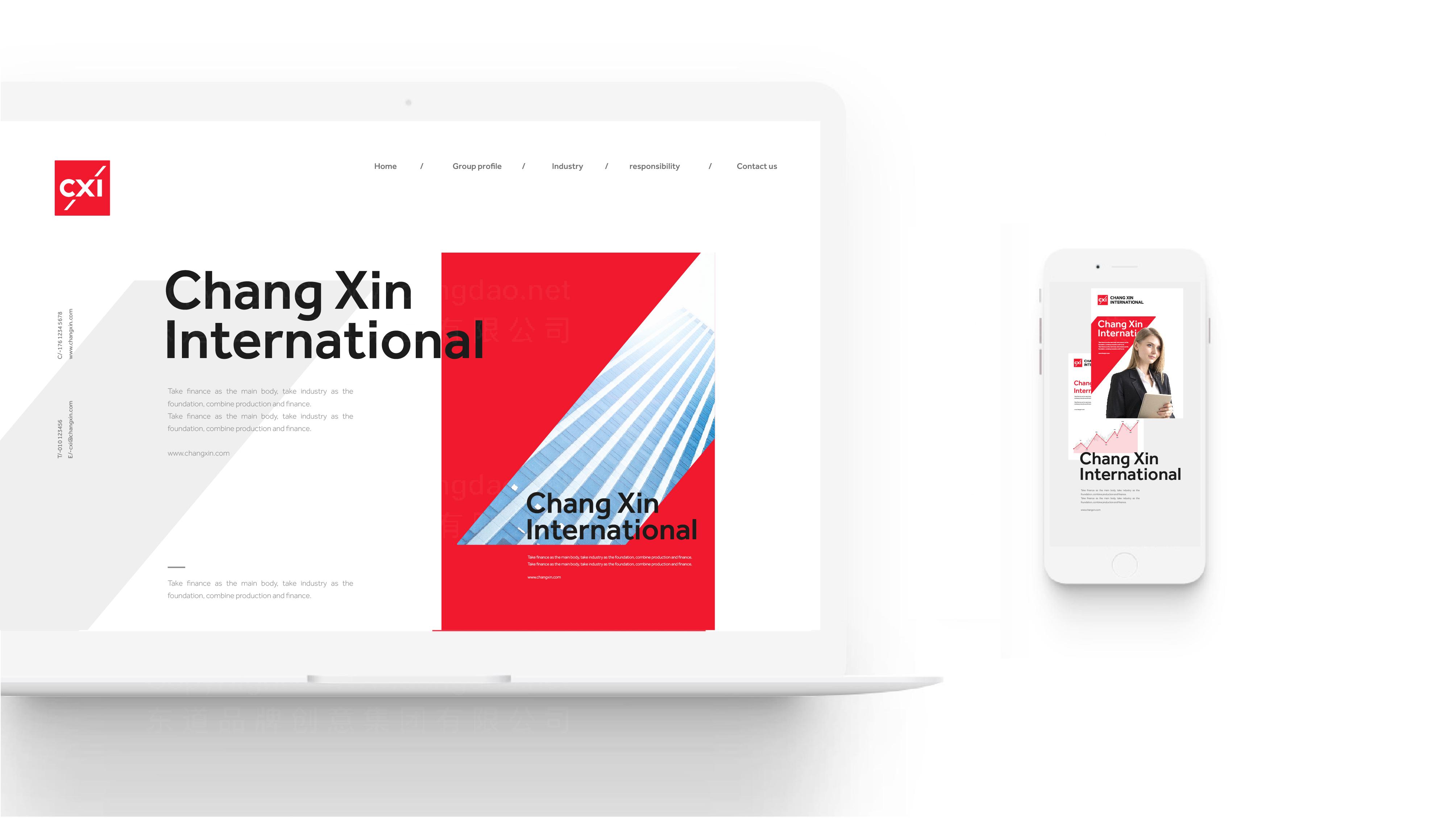 品牌设计常新国际LOGO&VI设计应用场景_9