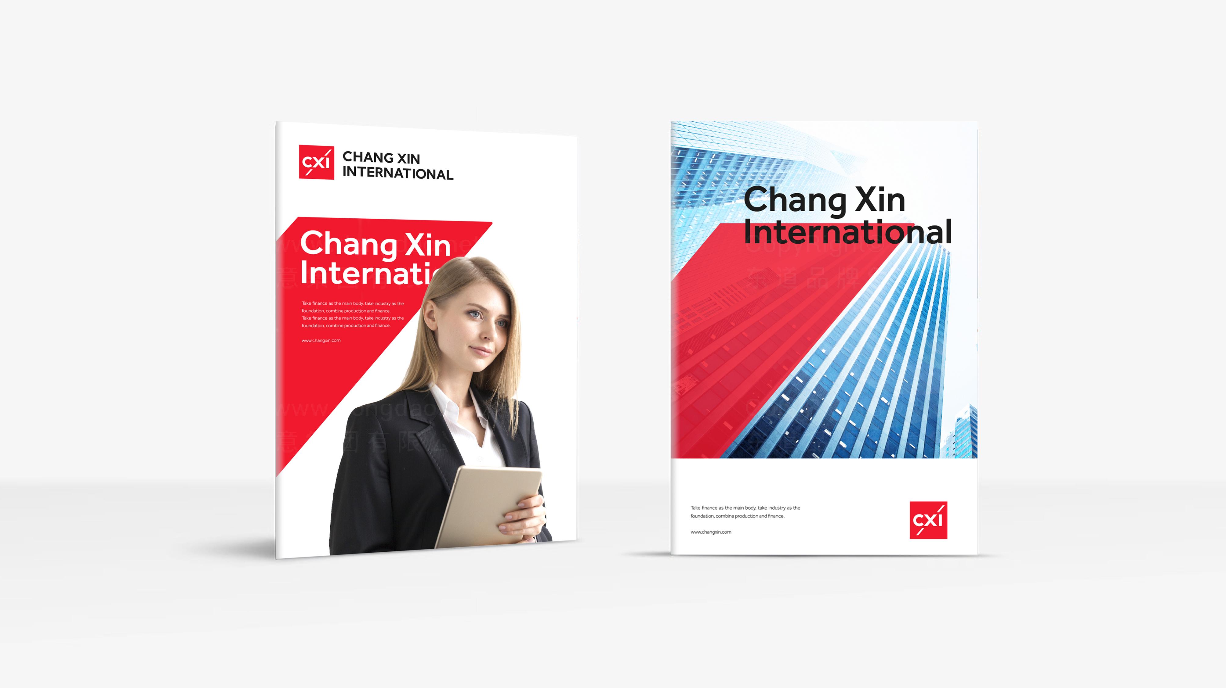 品牌设计常新国际LOGO&VI设计应用场景_10