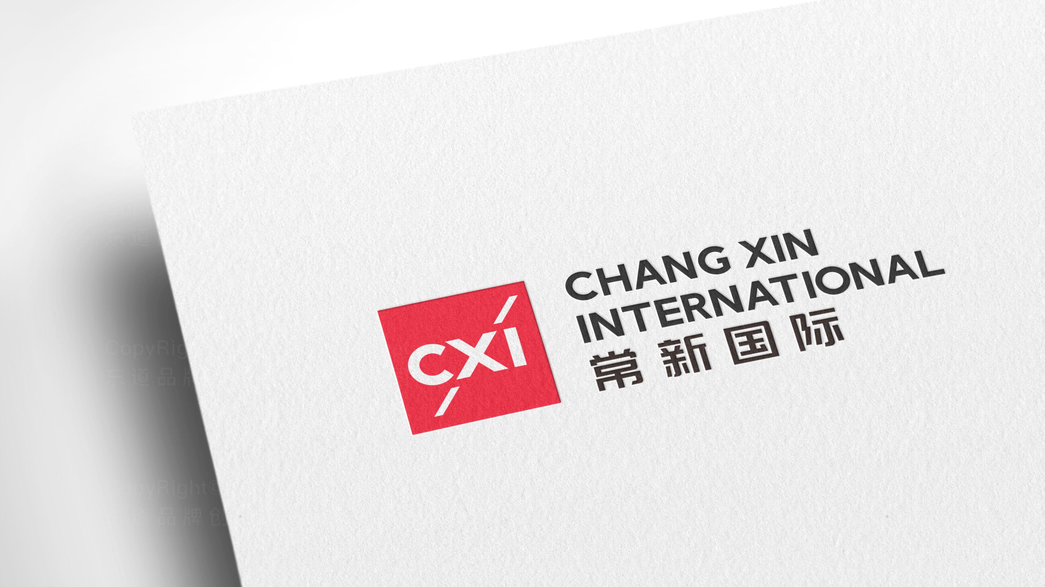 品牌设计常新国际LOGO&VI设计应用场景_12