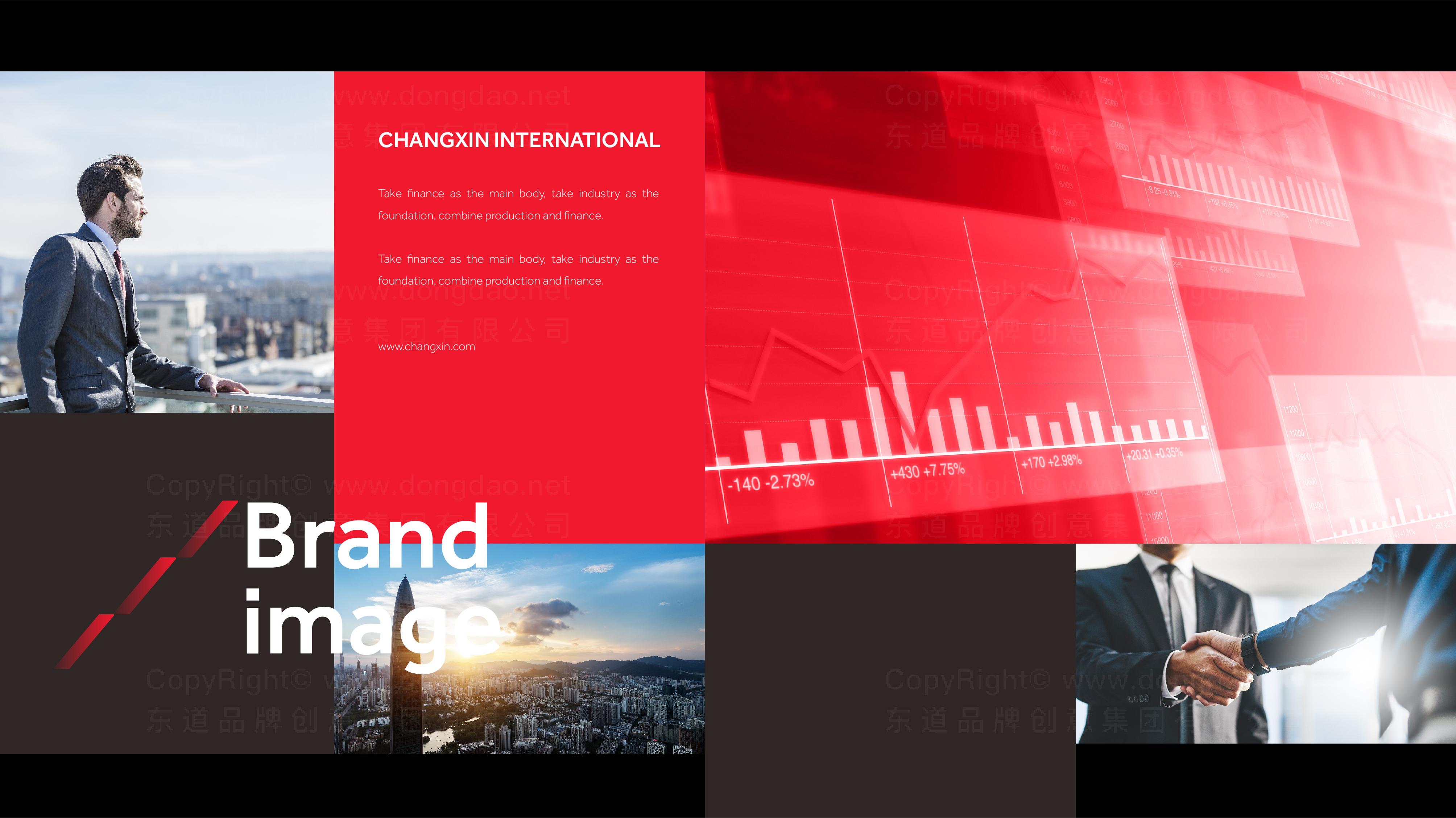 品牌设计常新国际LOGO&VI设计应用场景_1