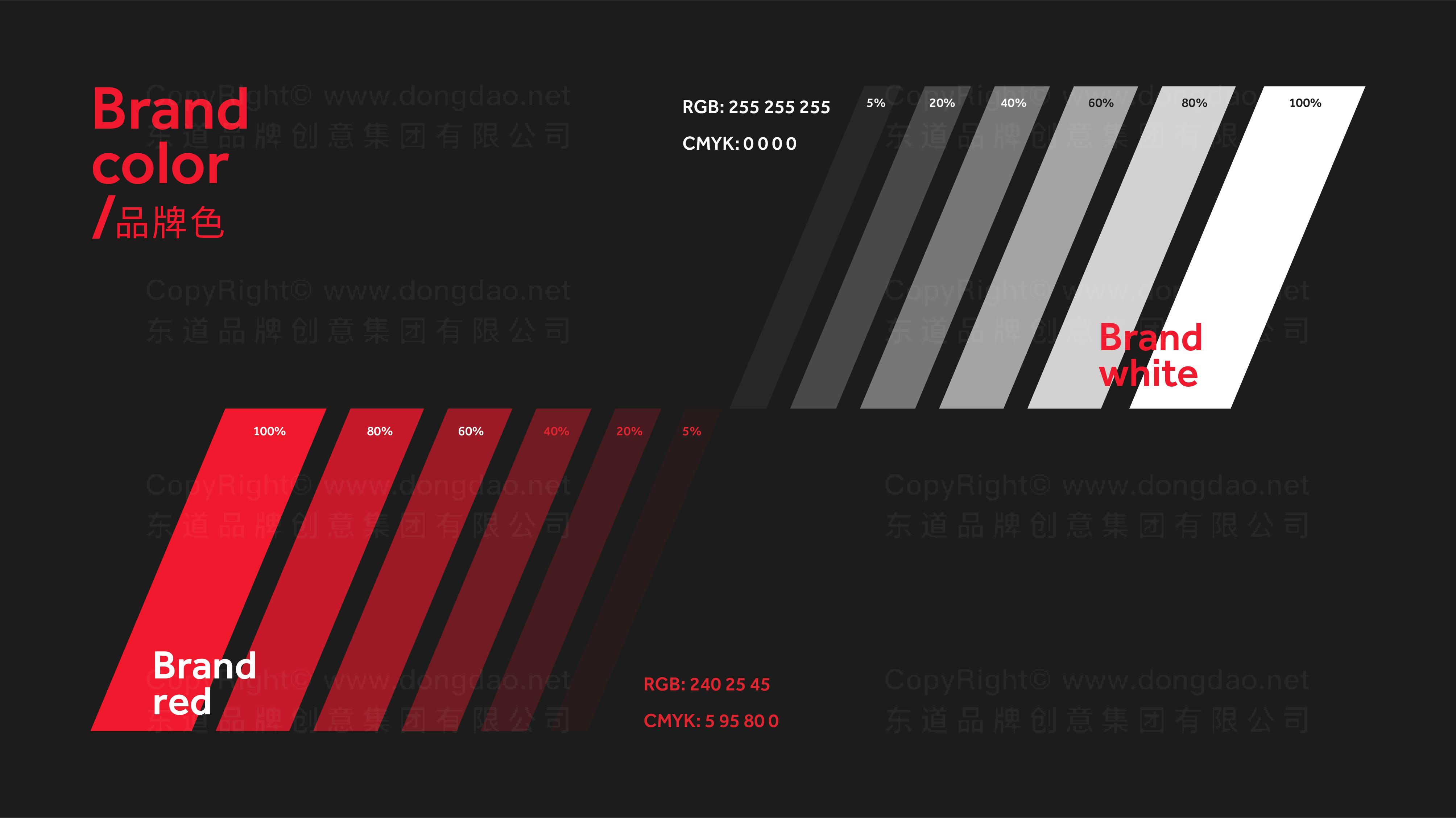 品牌设计常新国际LOGO&VI设计应用场景_2