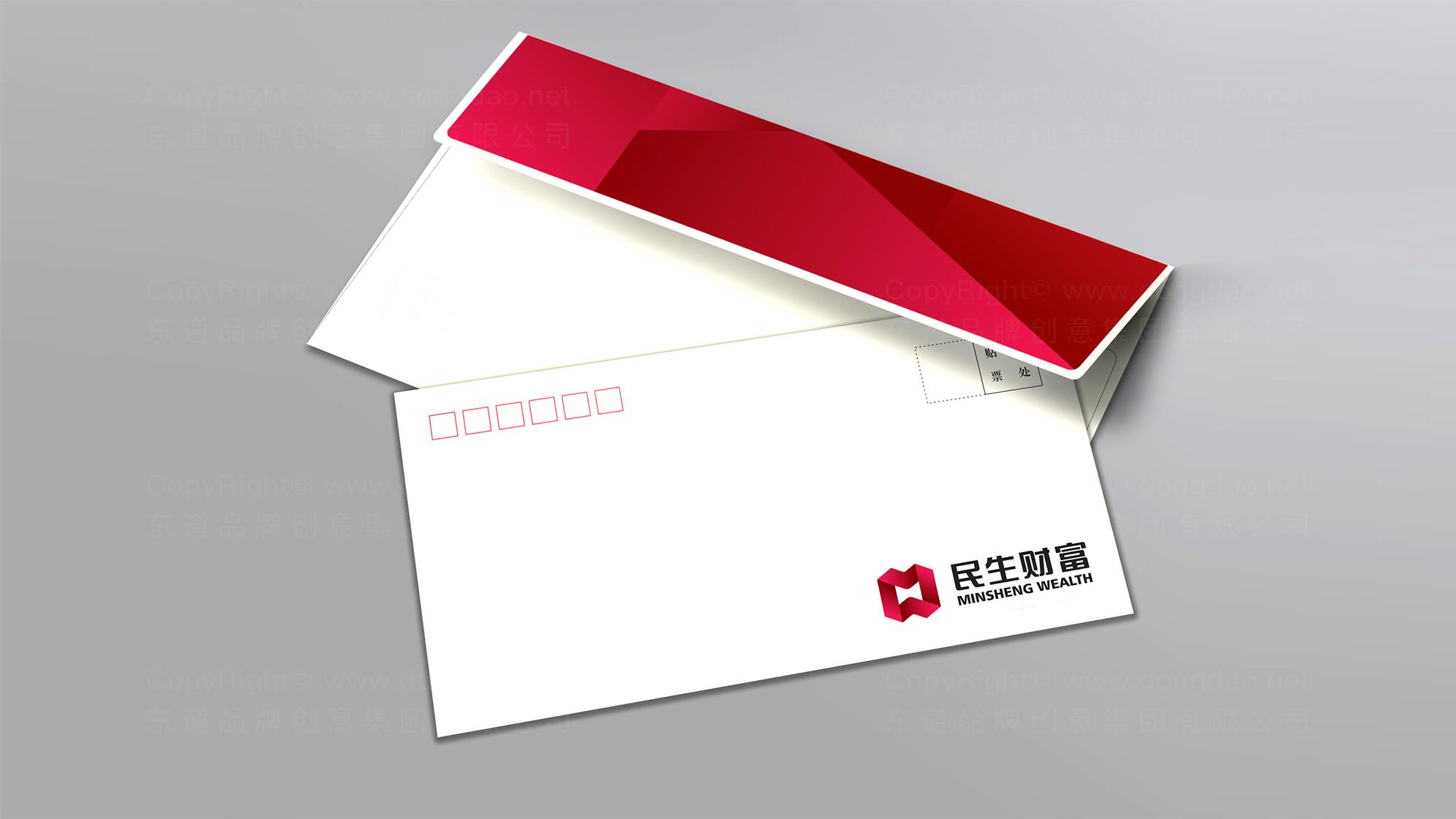 品牌设计民生财富LOGO&VI设计应用