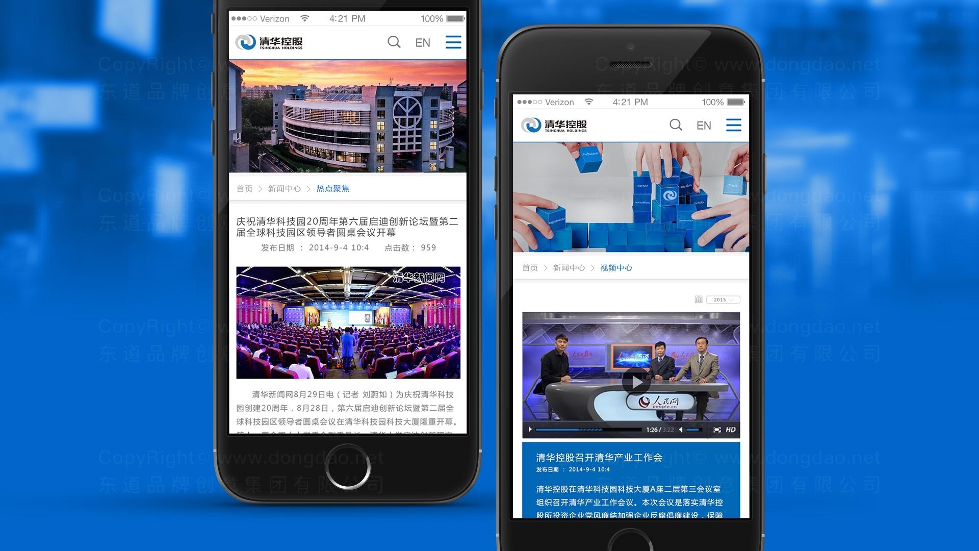 亚博APP数字清华控股网站设计应用场景_11