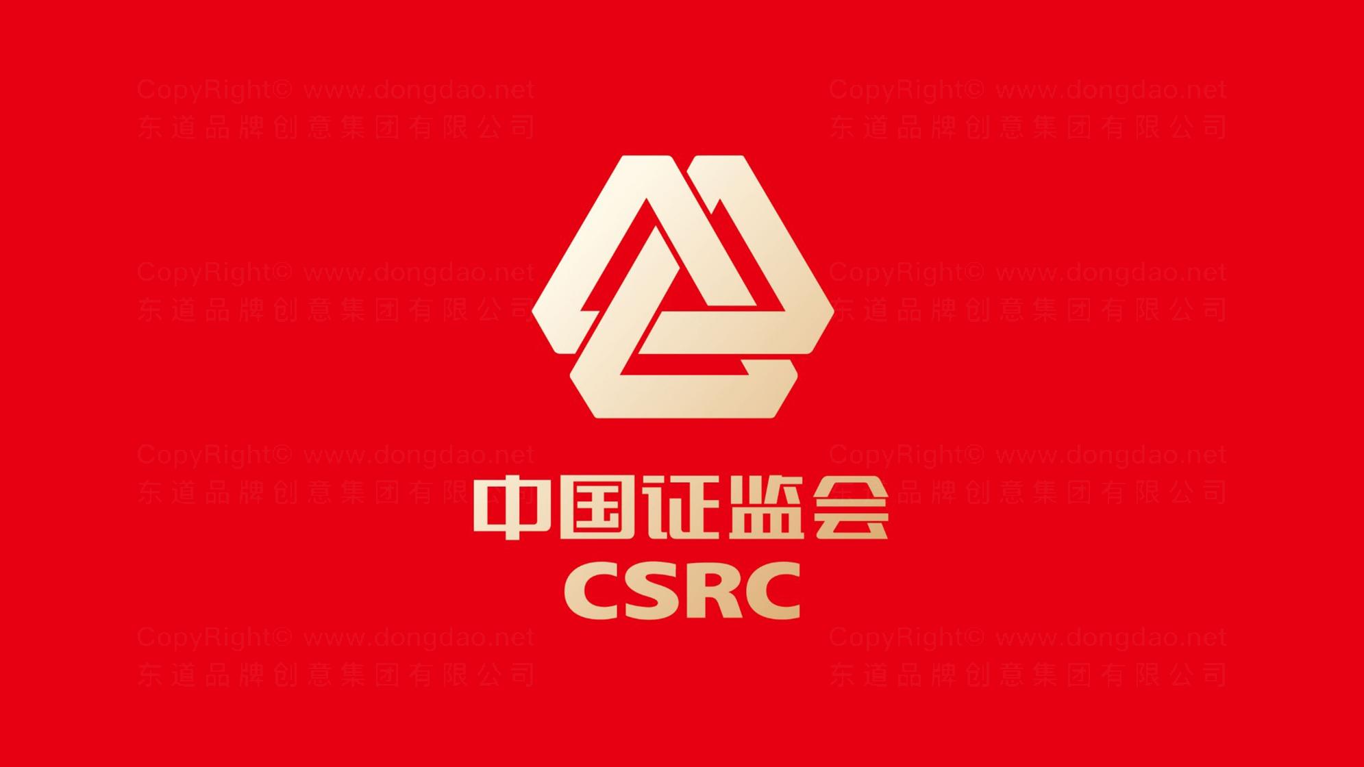 品牌设计案例中国证监会LOGO&VI设计