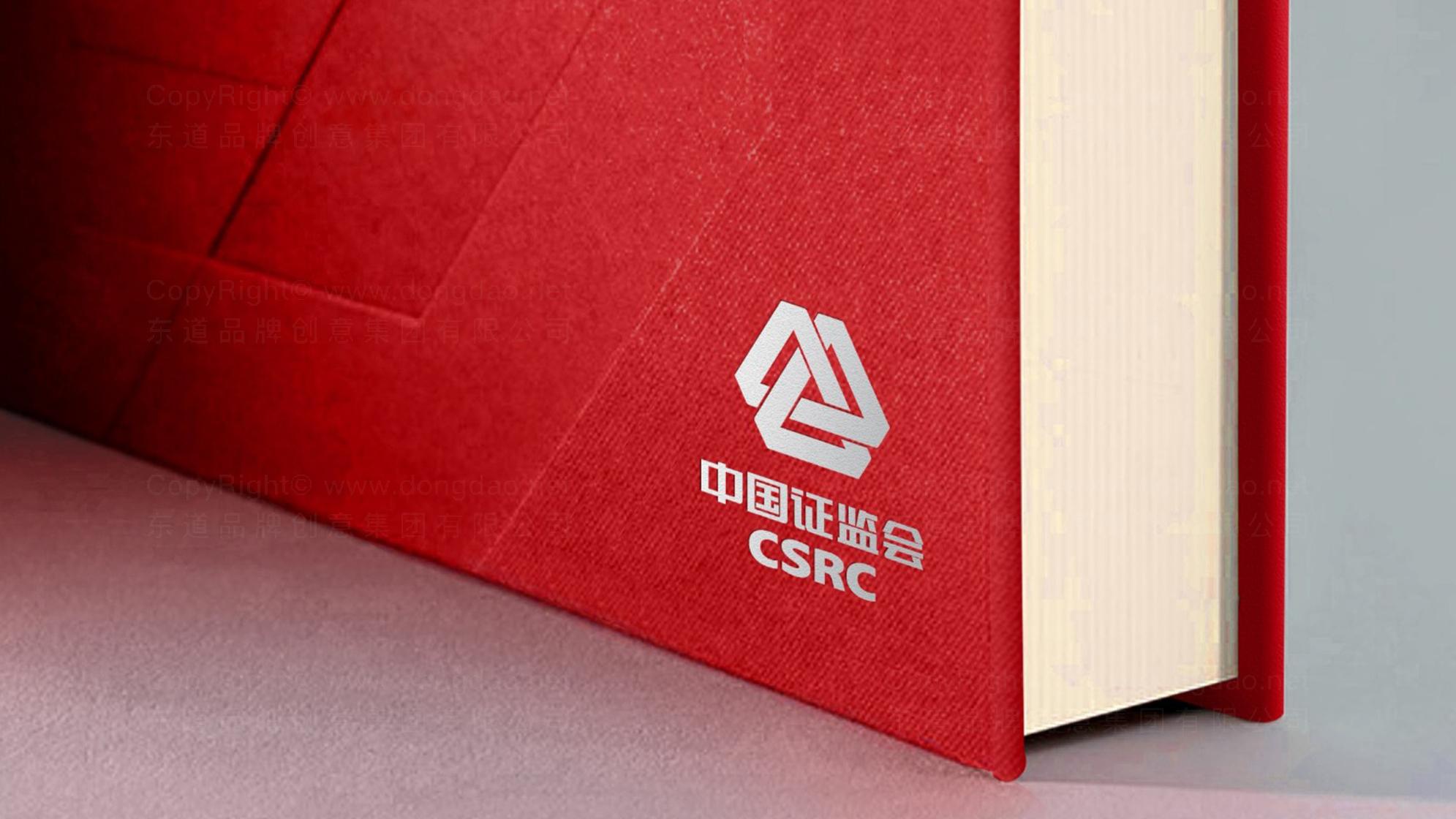 品牌设计中国证监会LOGO&VI设计应用场景_6