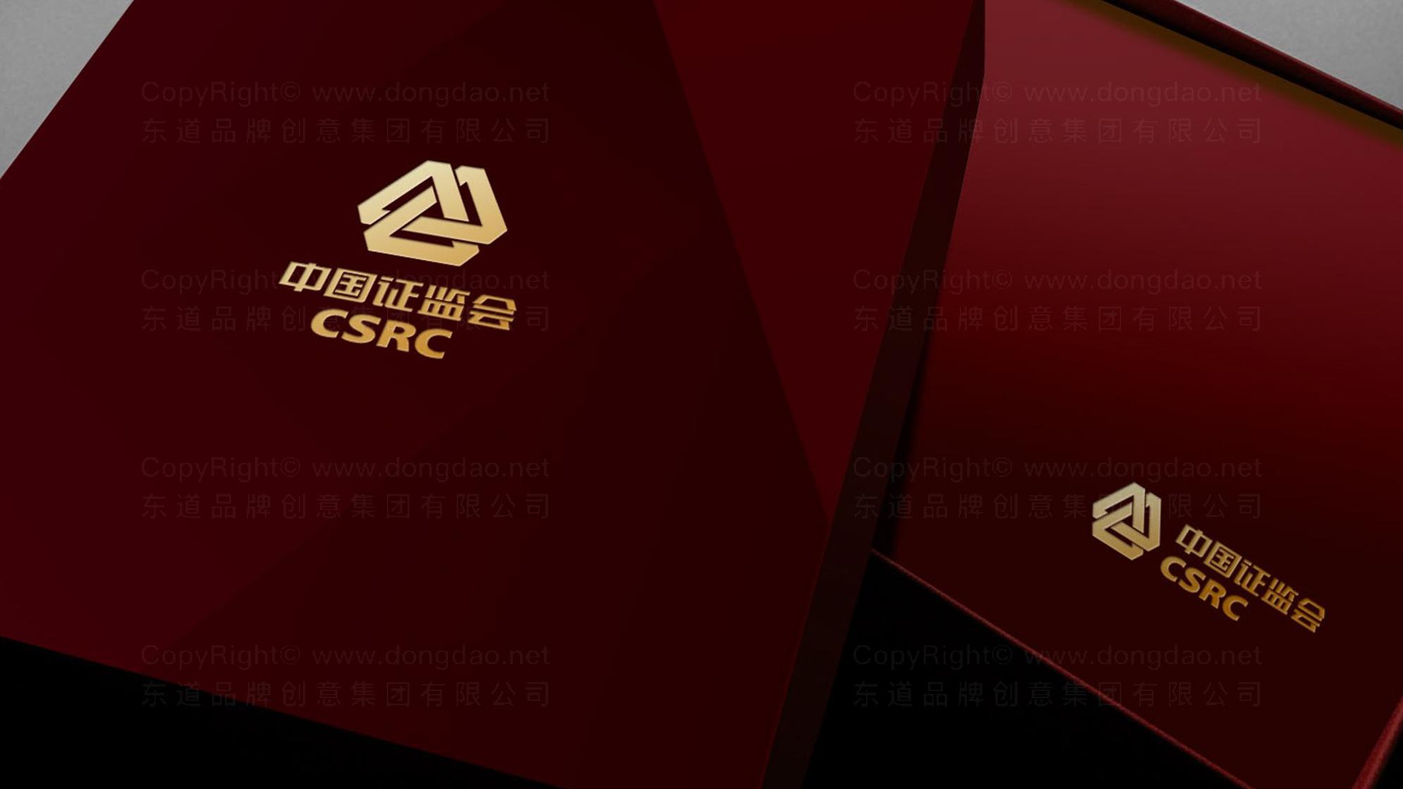 品牌设计中国证监会LOGO&VI设计应用场景_12