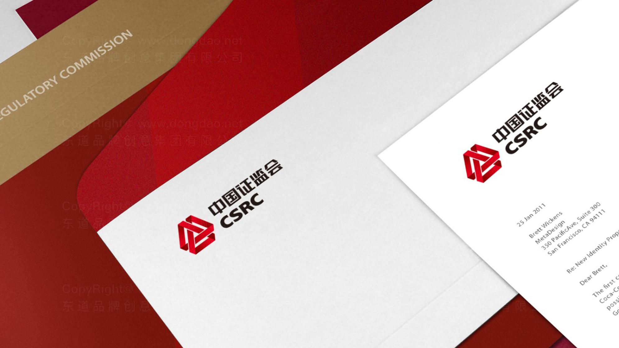 品牌设计中国证监会LOGO&VI设计应用场景
