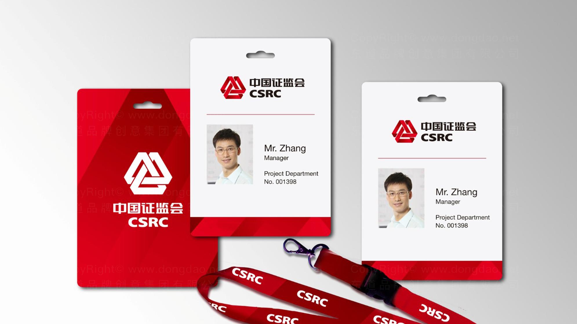 品牌设计中国证监会LOGO&VI设计应用场景_2