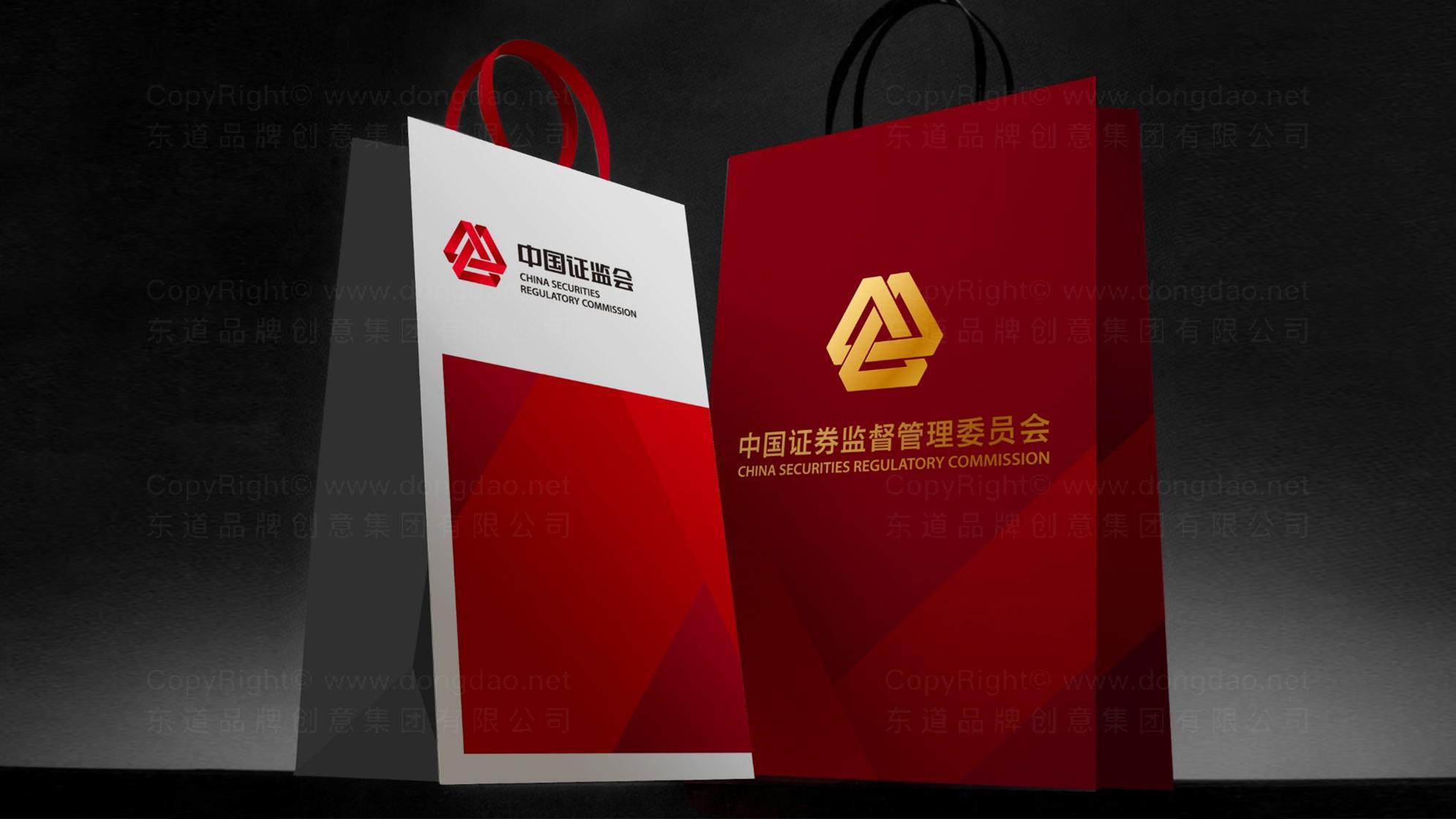 品牌设计中国证监会LOGO&VI设计应用场景_5