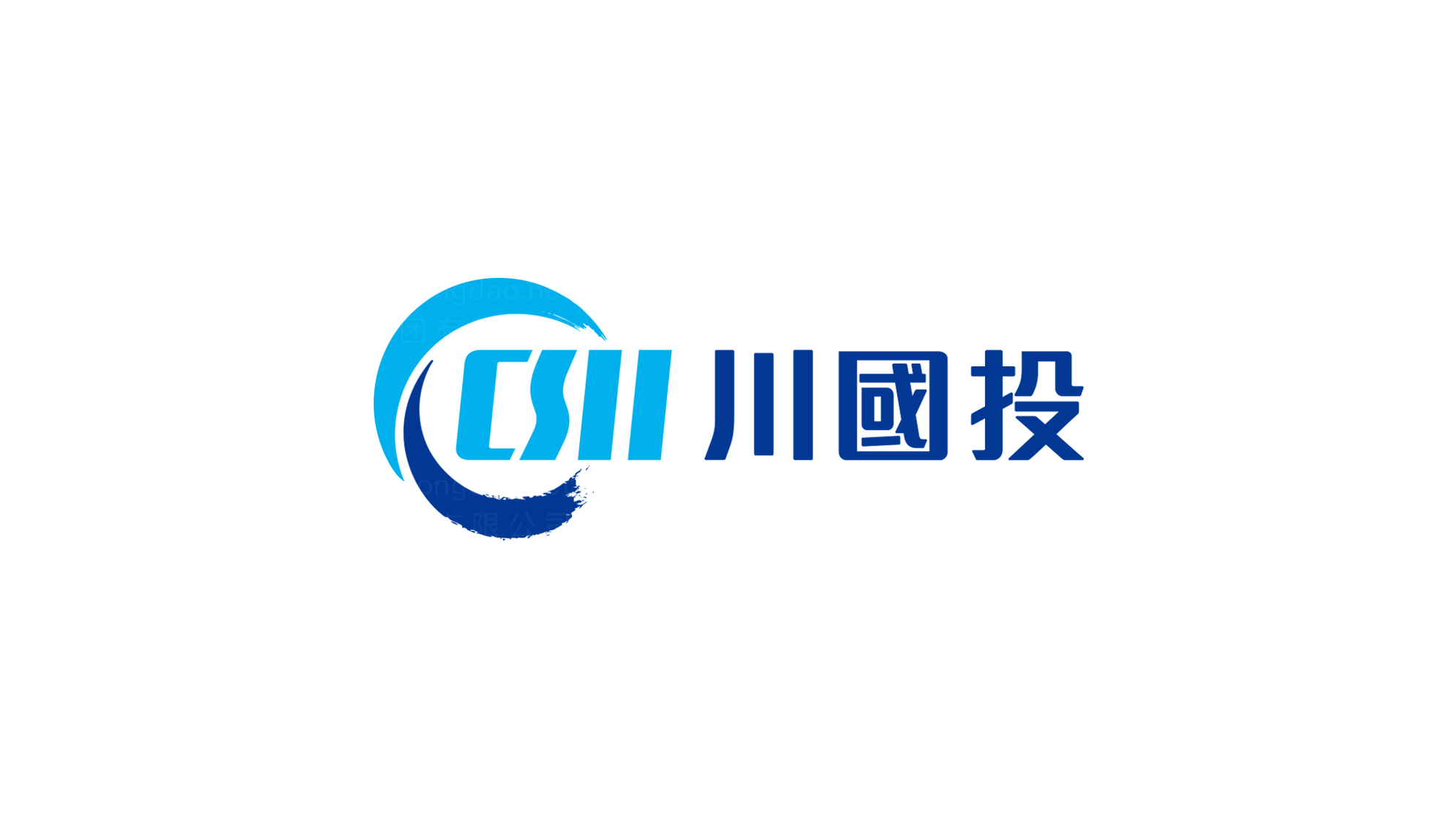 银行金融品牌设计川国投LOGO&VI设计