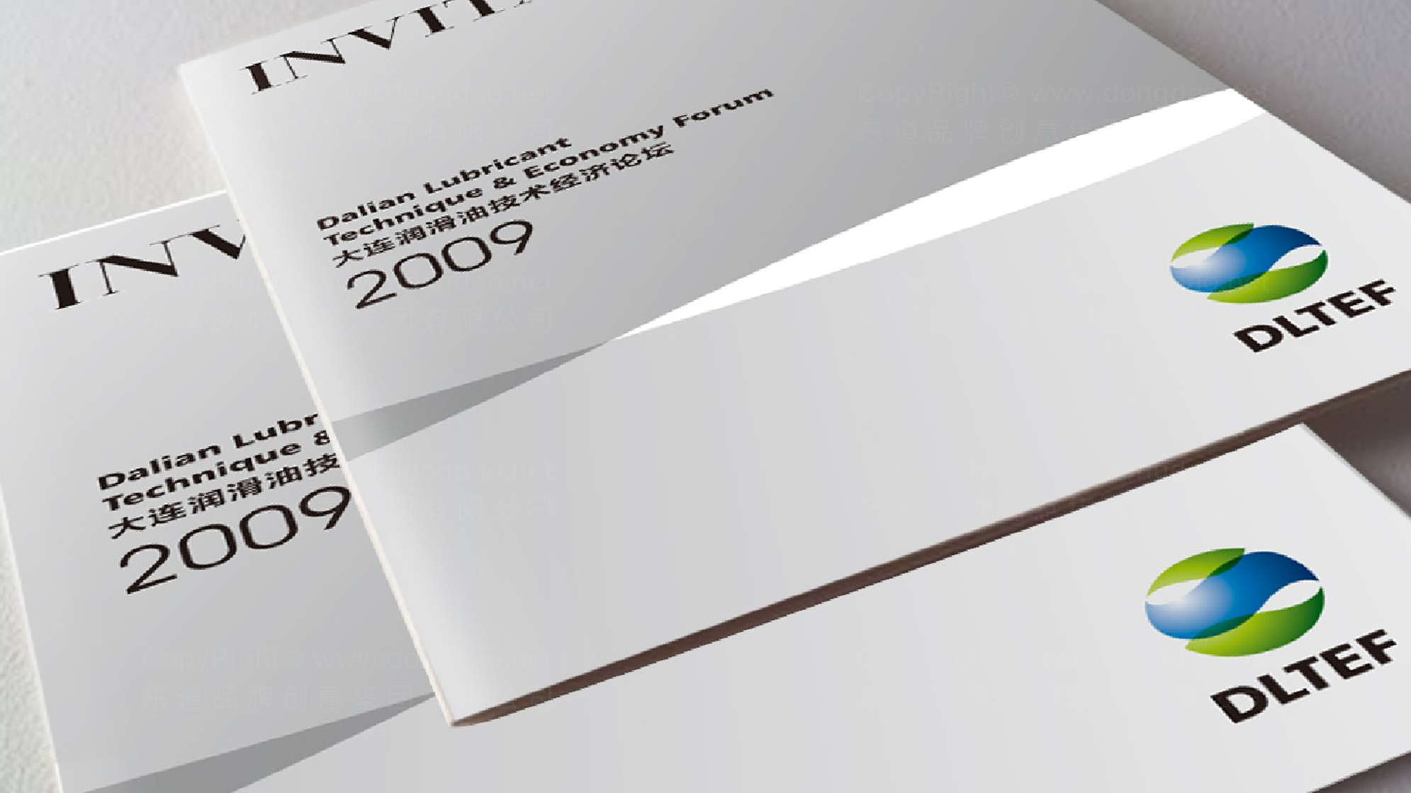 品牌设计大连润滑油技术经济论坛LOGO&VI设计应用场景