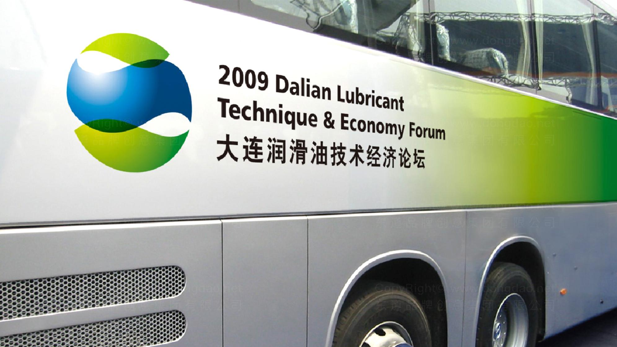 品牌设计大连润滑油技术经济论坛LOGO&VI设计应用场景_3