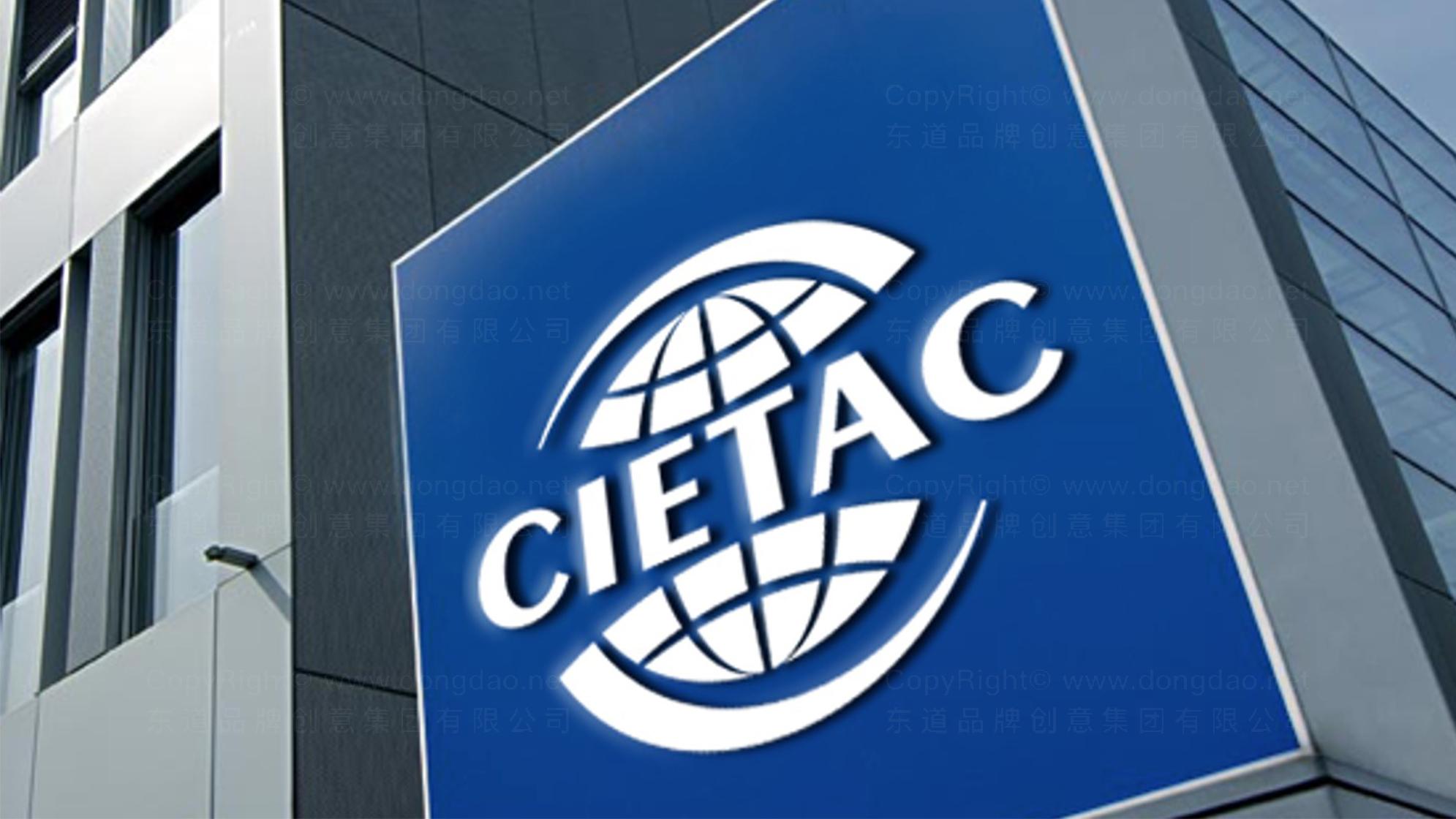 品牌设计案例经济贸易仲裁委员会标志设计