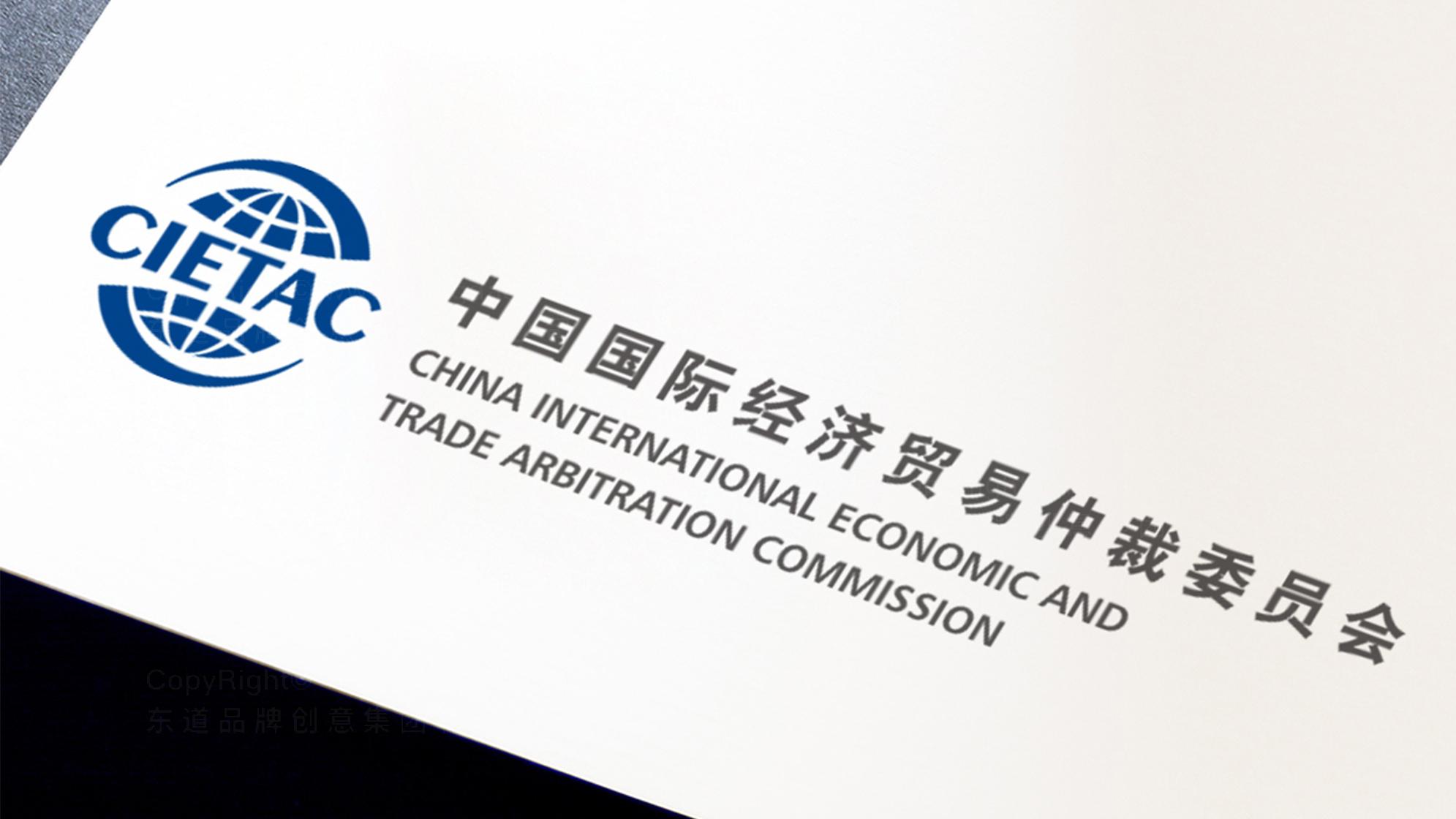 品牌设计经济贸易仲裁委员会标志设计应用场景_1