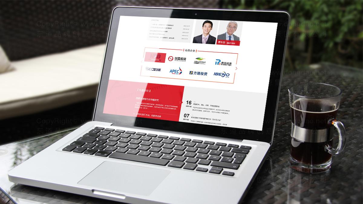 东道数字中国国防金融研究会网站设计应用