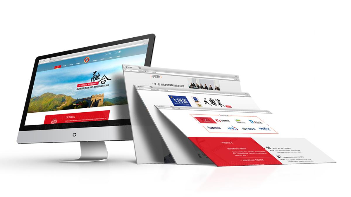 东道数字中国国防金融研究会网站设计应用场景