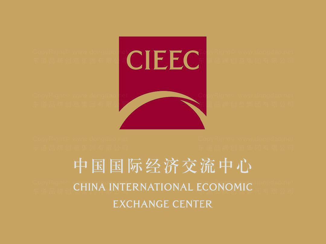 品牌设计中国国际经济交流中心LOGO设计应用场景_3