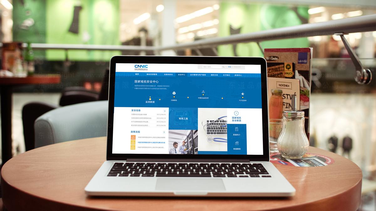 中国互联网络信息中心网站设计应用