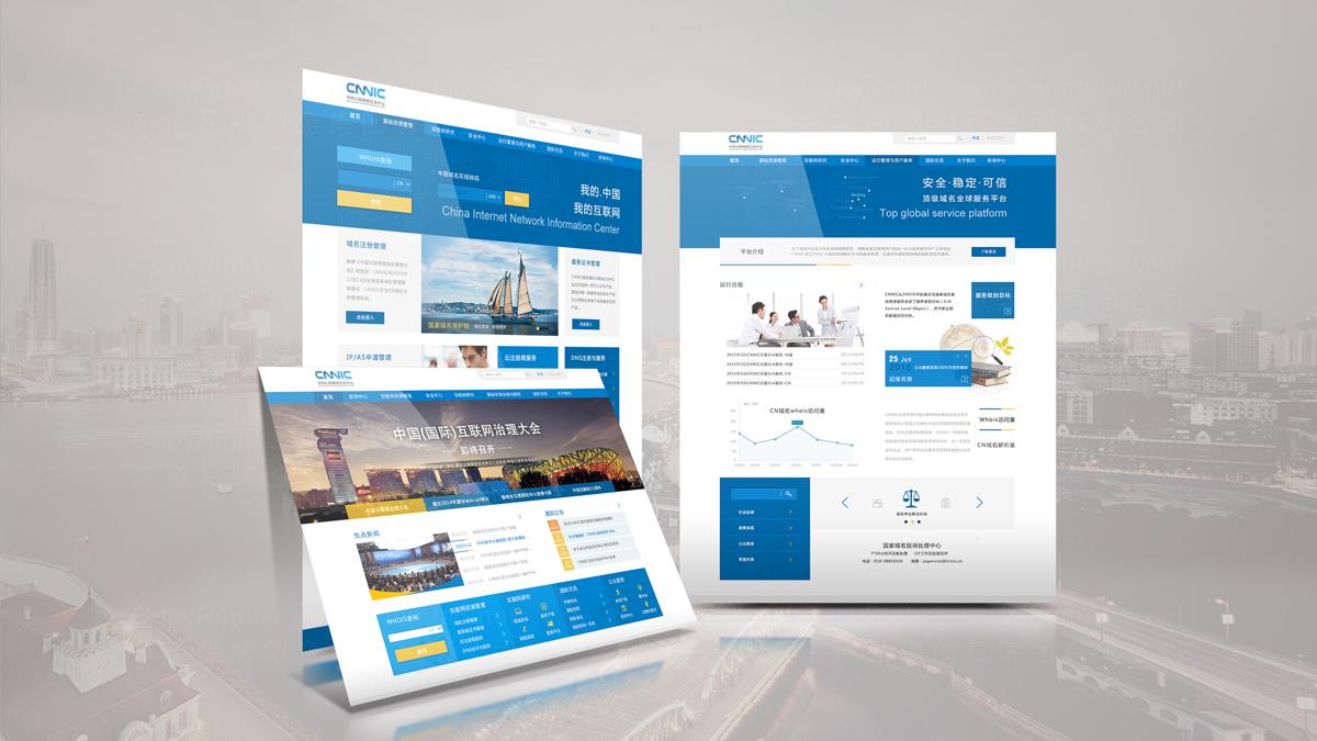 东道数字网站设计应用场景