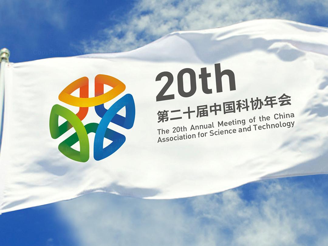 品牌设计中国科协年会LOGO设计应用场景_5