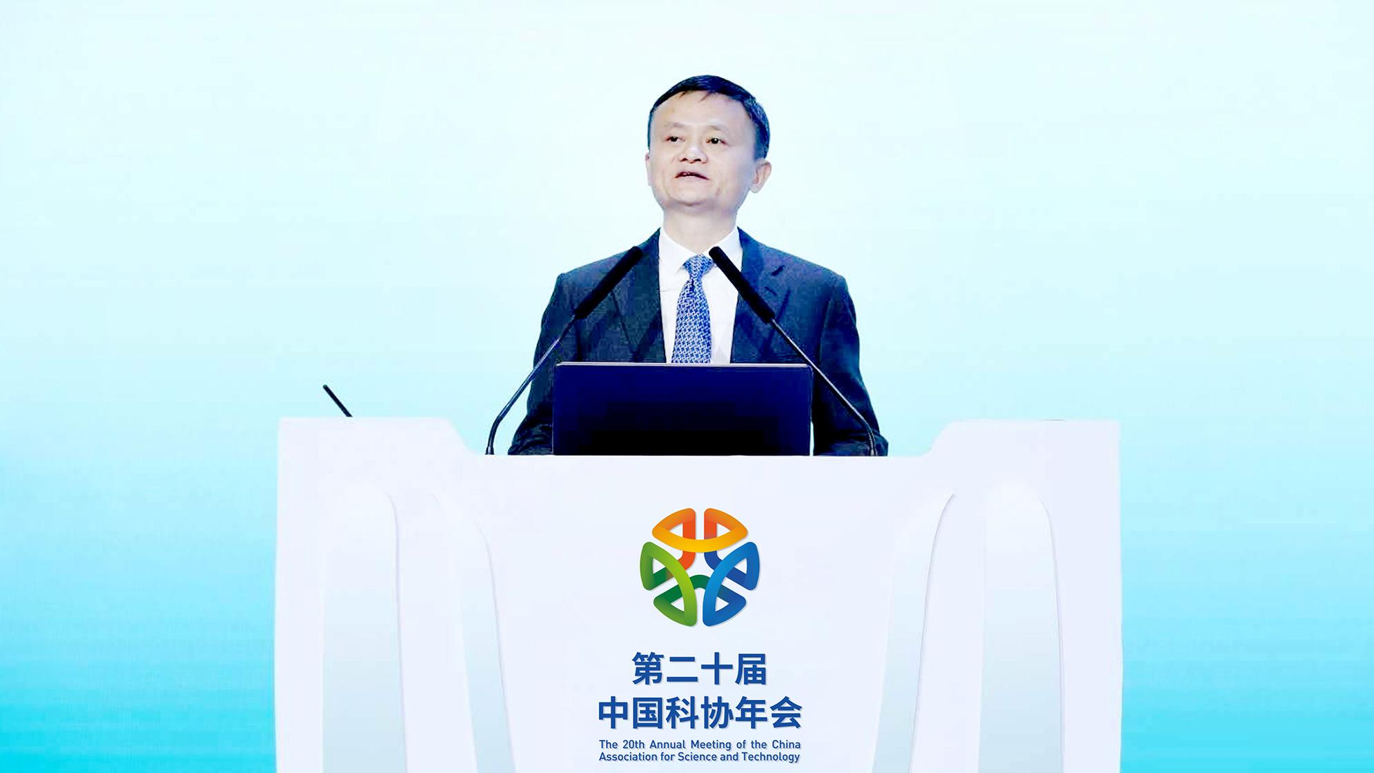 政府组织品牌设计中国科协年会LOGO设计
