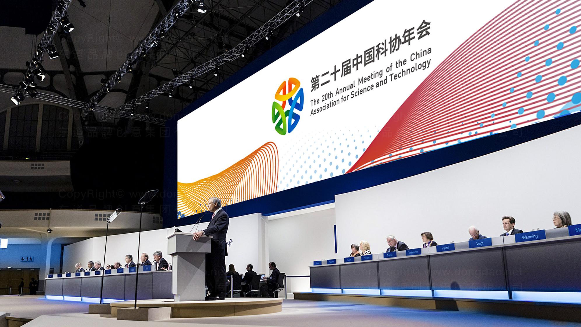 品牌设计中国科协年会LOGO设计应用场景_3
