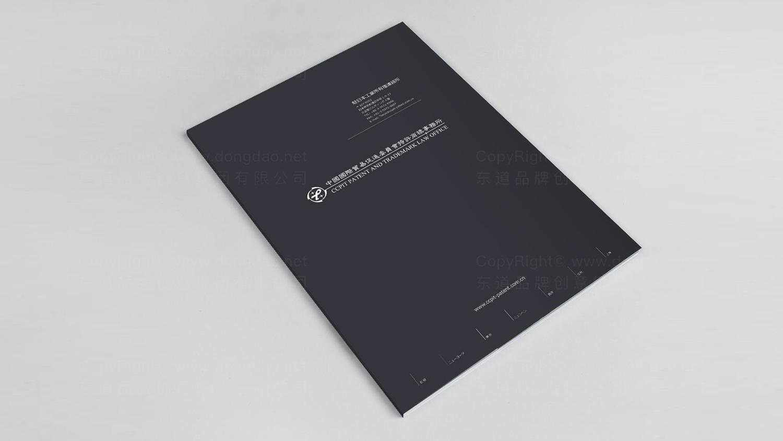 视觉传达案例中国贸促会专利商标事务所画册设计