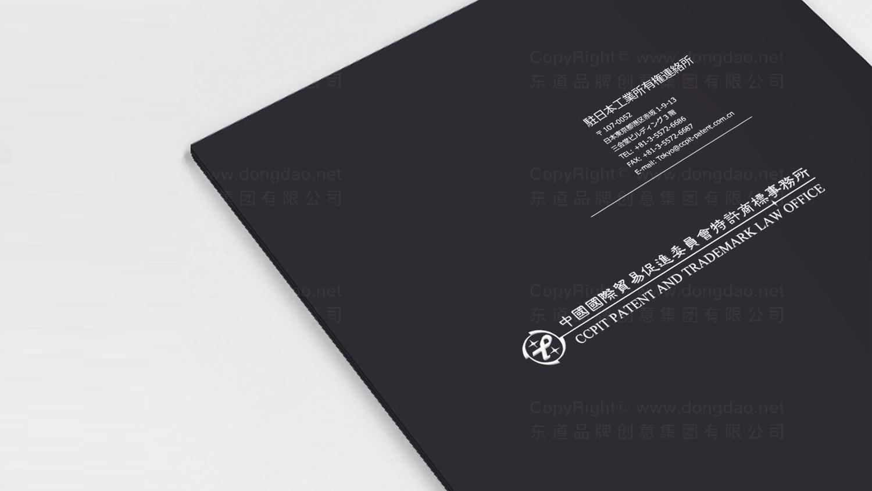 视觉传达中国贸促会专利商标事务所画册设计应用场景_2
