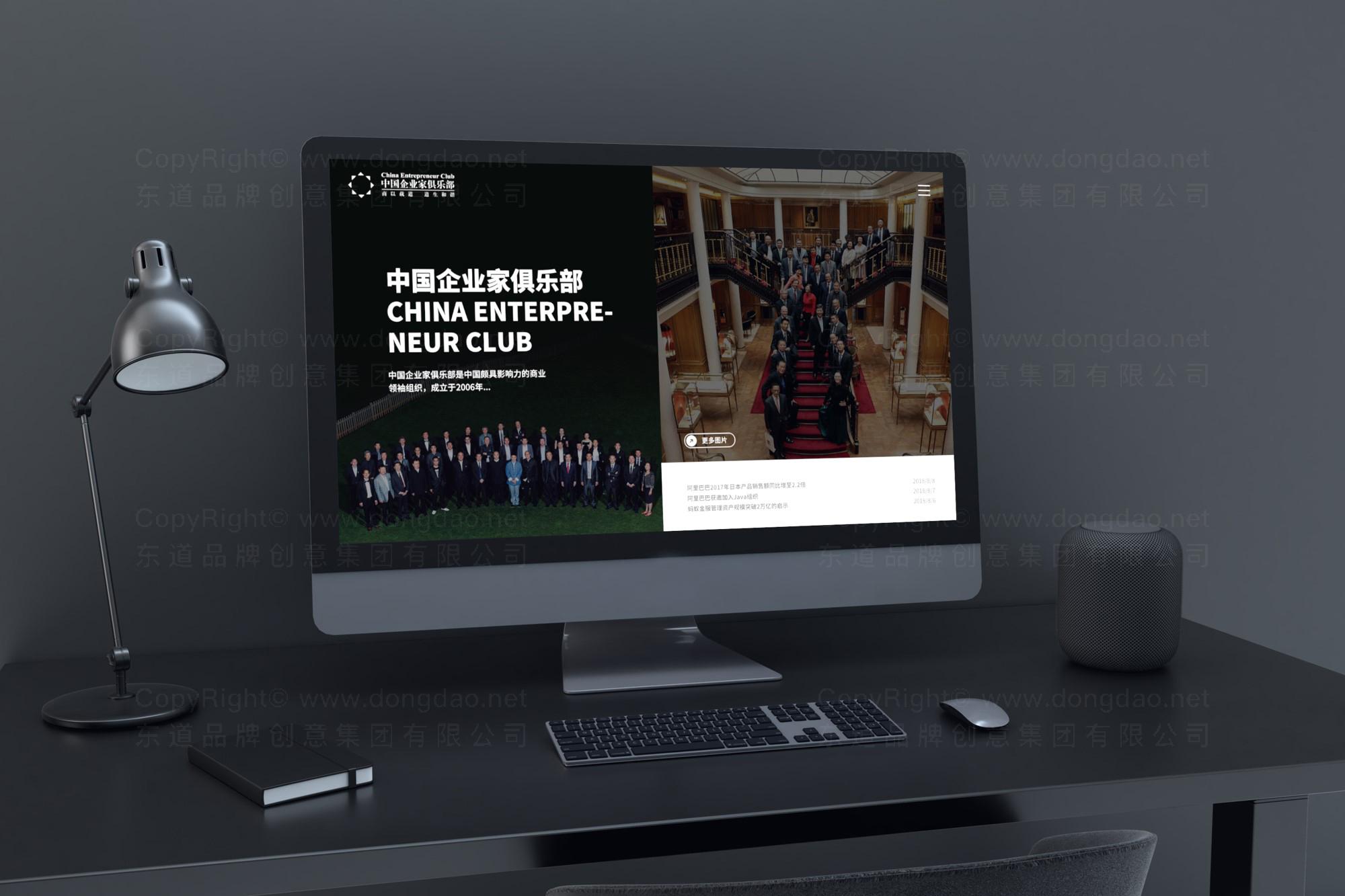 俱乐部网站设计应用场景_1