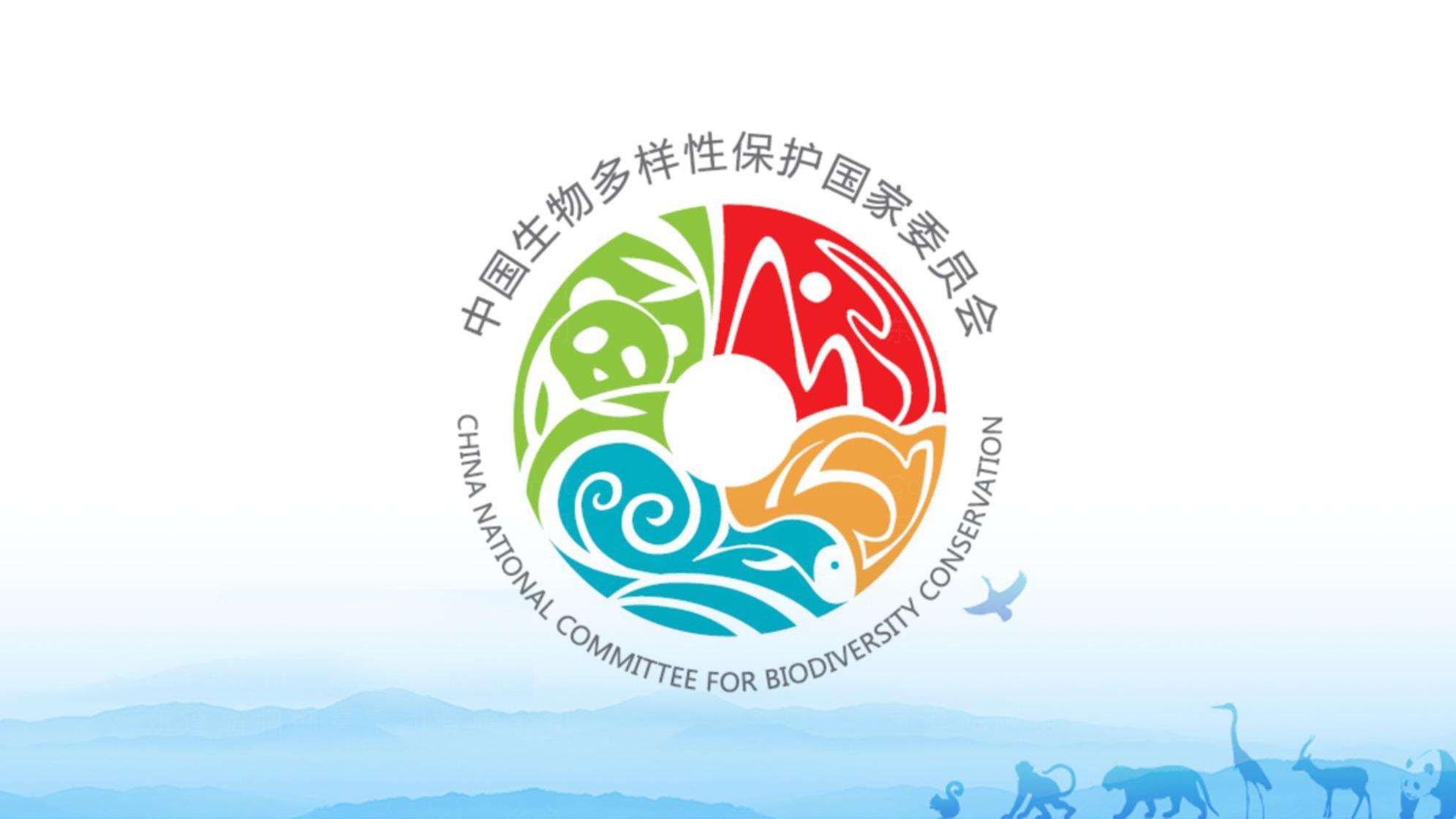 企業品牌logo設計