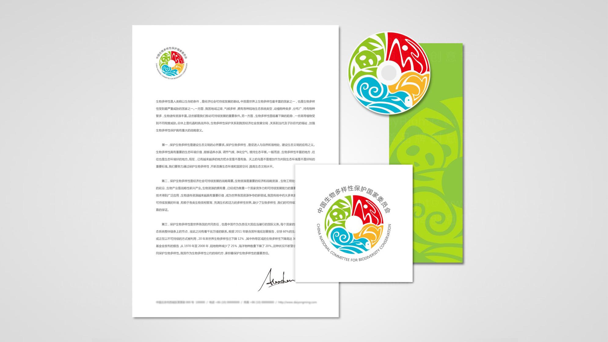 企業品牌logo設計設計應用