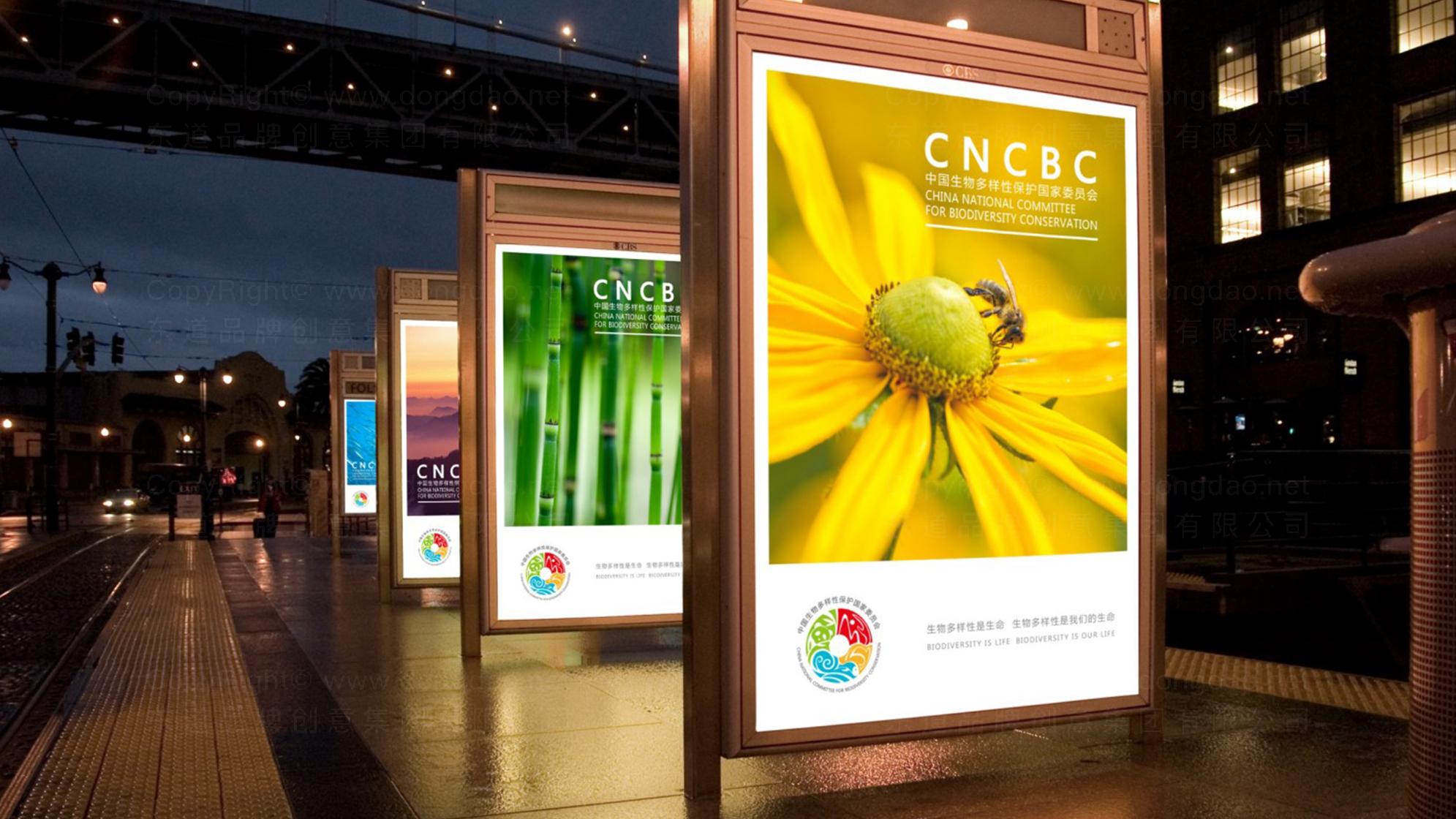 品牌設計中國生物多樣性保護國家委員會LOGO&VI設計應用場景_2