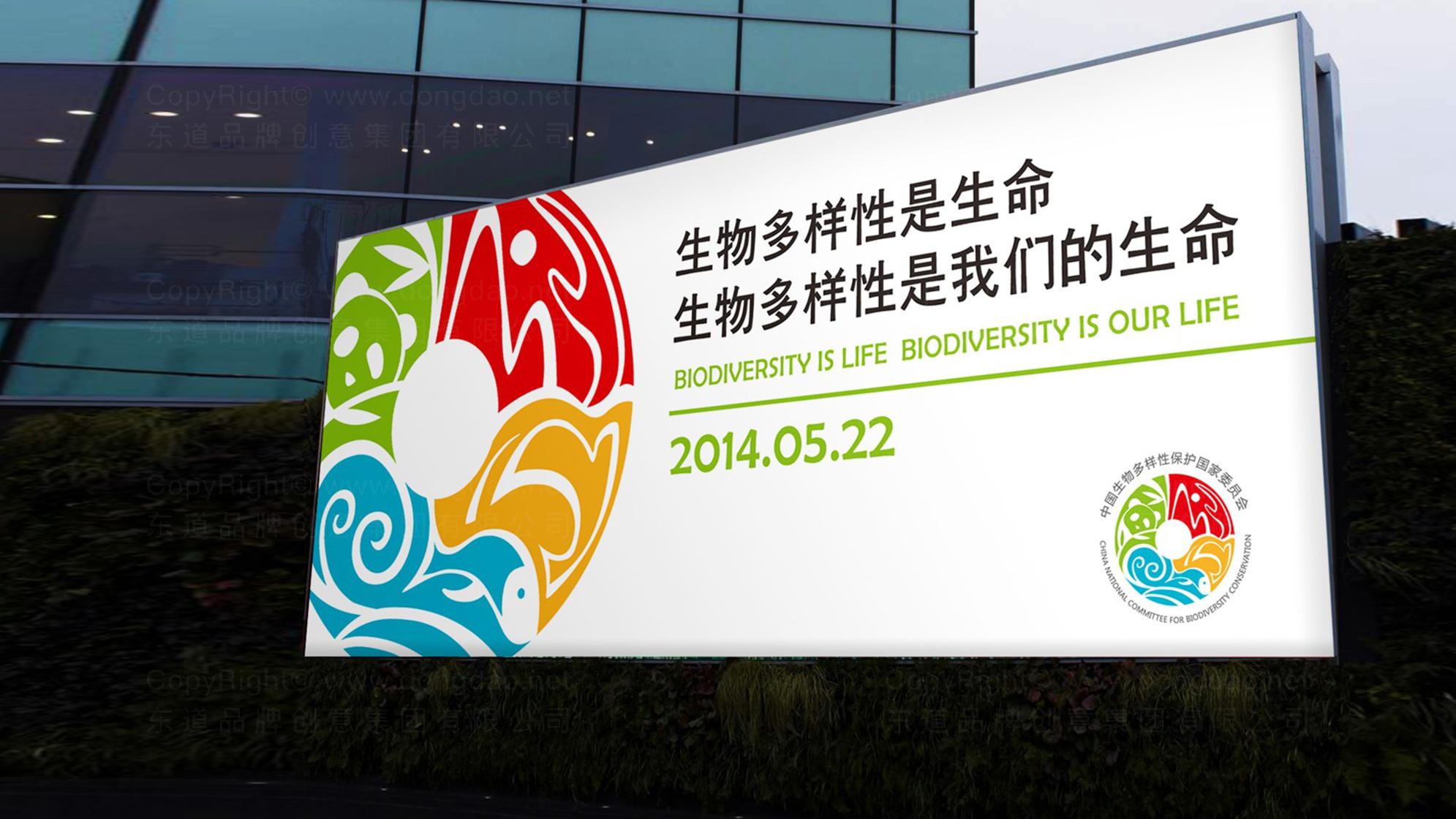 品牌設計中國生物多樣性保護國家委員會LOGO&VI設計應用場景_3