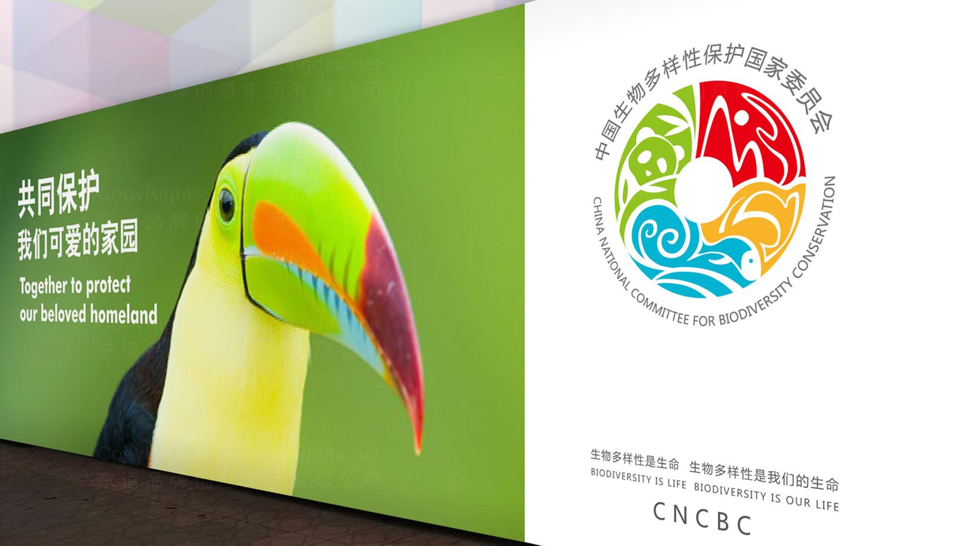 品牌設計中國生物多樣性保護國家委員會LOGO&VI設計應用場景_4